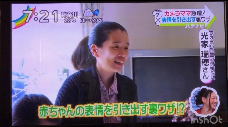 日本テレビ 朝の情報番組ZIPに出演させていただいたときのこと