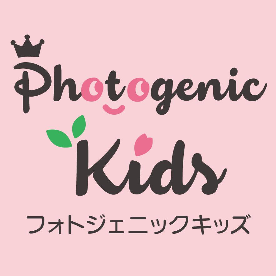 子供写真出張撮影